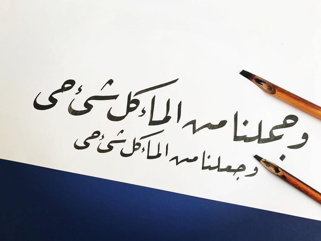 Donwload Photo و جعلنا من الماء كل شيء حي #arabiccalligraphy #islamiccalligraphy #tezhip #hüsn...- hattat_aa 2