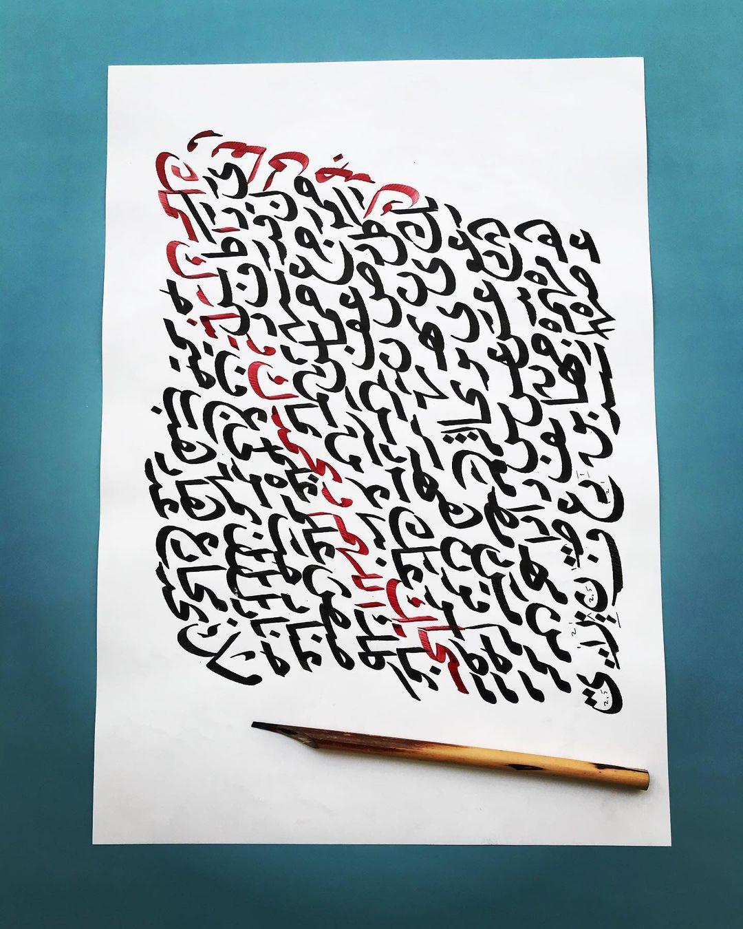Donwload Photo Mashq #mashq #مشق #exercise #arabiccalligraphy #islamiccalligraphy #tezhip #hüs...- hattat_aa 3
