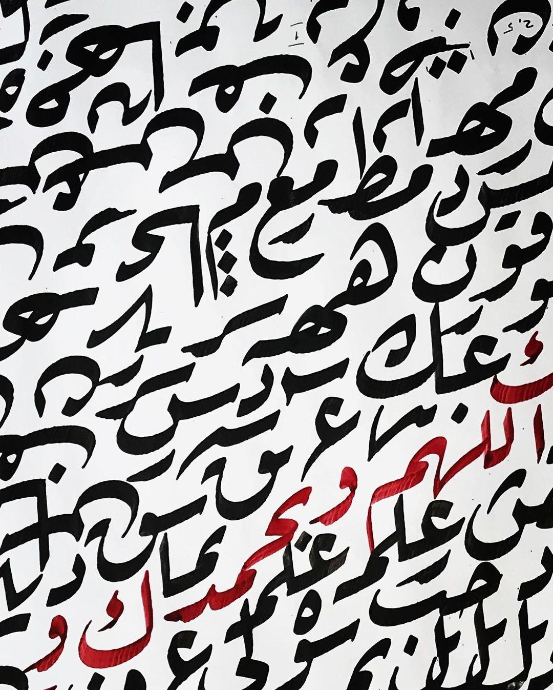 Donwload Photo Mashq #mashq #مشق #exercise #arabiccalligraphy #islamiccalligraphy #tezhip #hüs...- hattat_aa 5