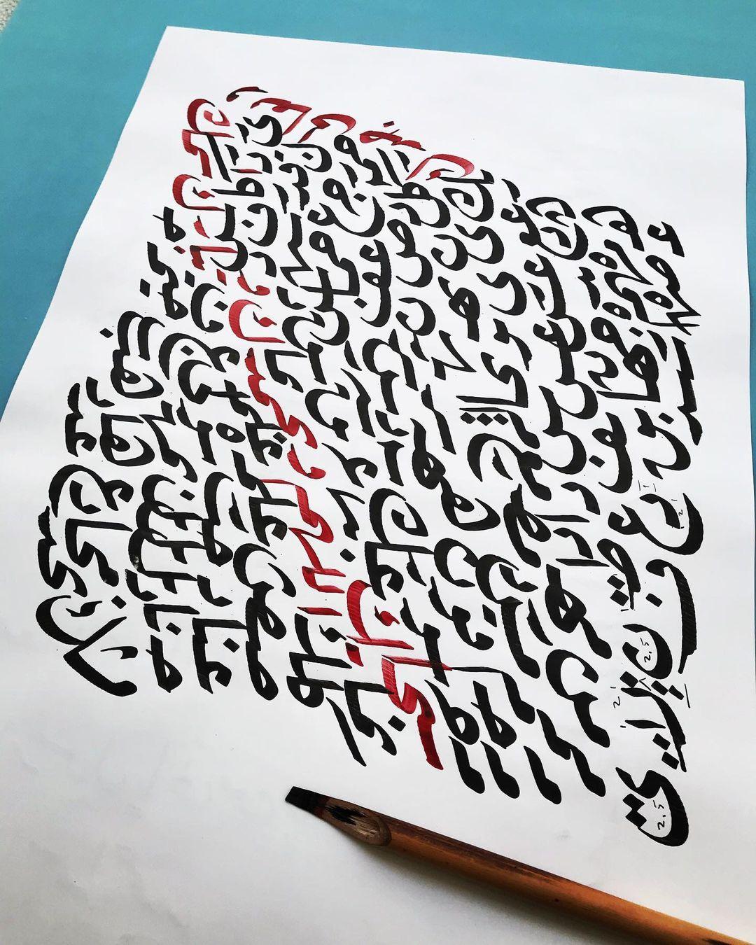 Donwload Photo Mashq #mashq #مشق #exercise #arabiccalligraphy #islamiccalligraphy #tezhip #hüs...- hattat_aa 2