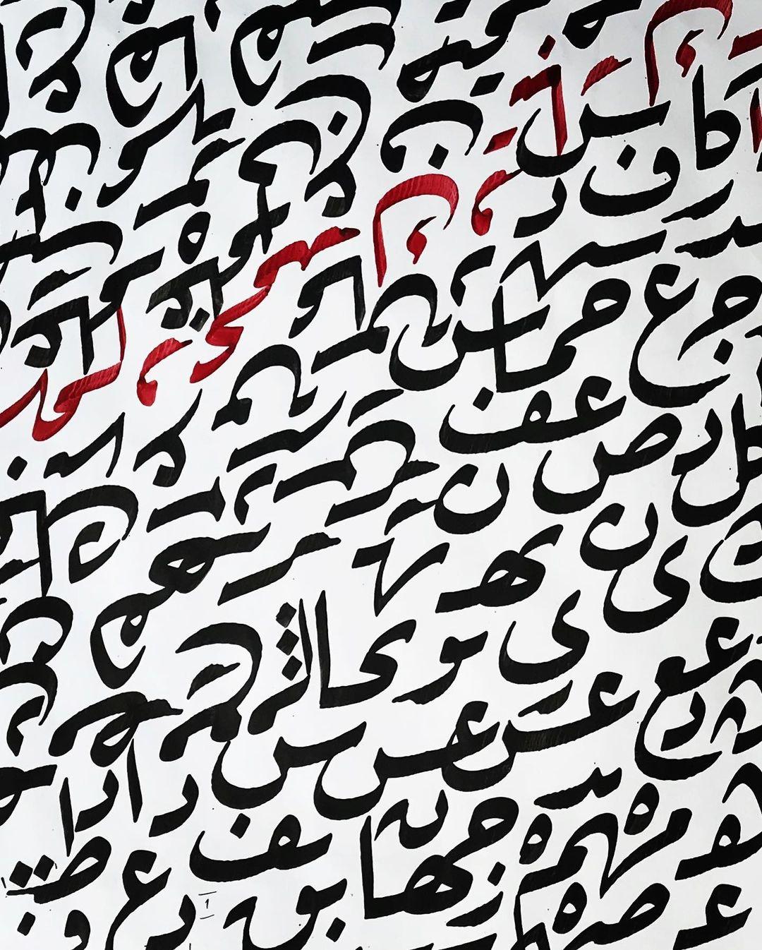 Donwload Photo Mashq #mashq #مشق #exercise #arabiccalligraphy #islamiccalligraphy #tezhip #hüs...- hattat_aa 6