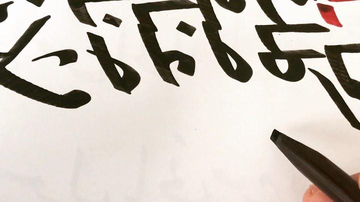 Donwload Photo Mashq #mashq #مشق #exercise #arabiccalligraphy #islamiccalligraphy #tezhip #hüs…- hattat_aa