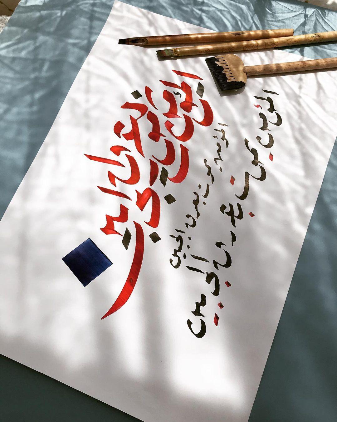 Donwload Photo المؤمن يموت بعرق الجبين #typografi #lettering #hüsnihat #kaligrafi #فن #فنون #خ...- hattat_aa 3