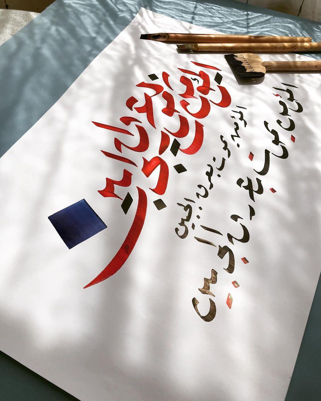 Donwload Photo المؤمن يموت بعرق الجبين #typografi #lettering #hüsnihat #kaligrafi #فن #فنون #خ...- hattat_aa 2