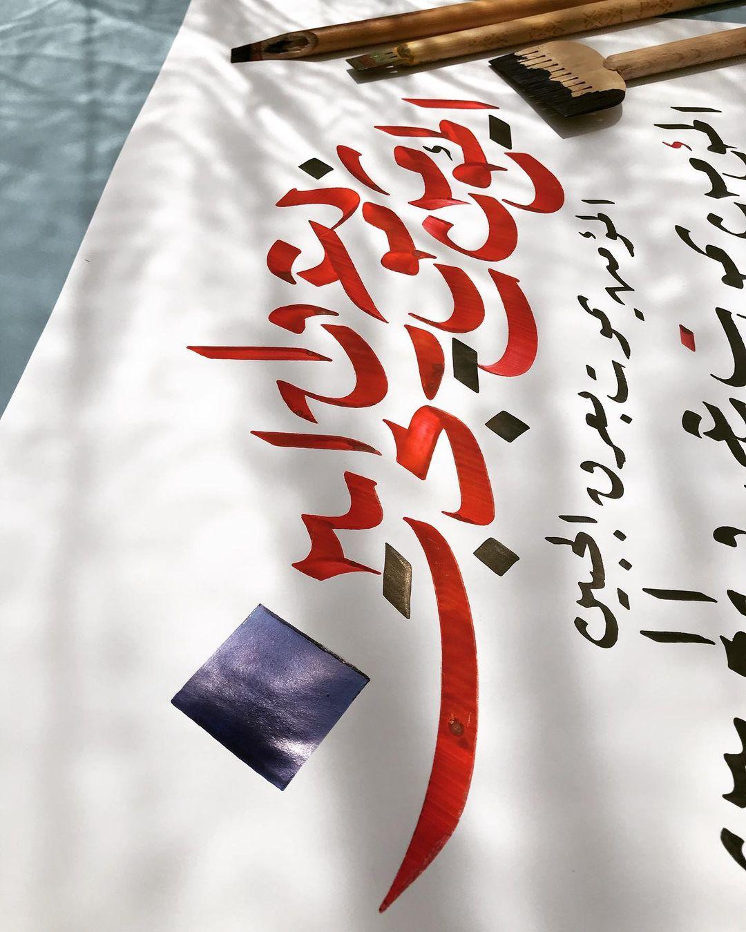 Donwload Photo المؤمن يموت بعرق الجبين #typografi #lettering #hüsnihat #kaligrafi #فن #فنون #خ...- hattat_aa 5
