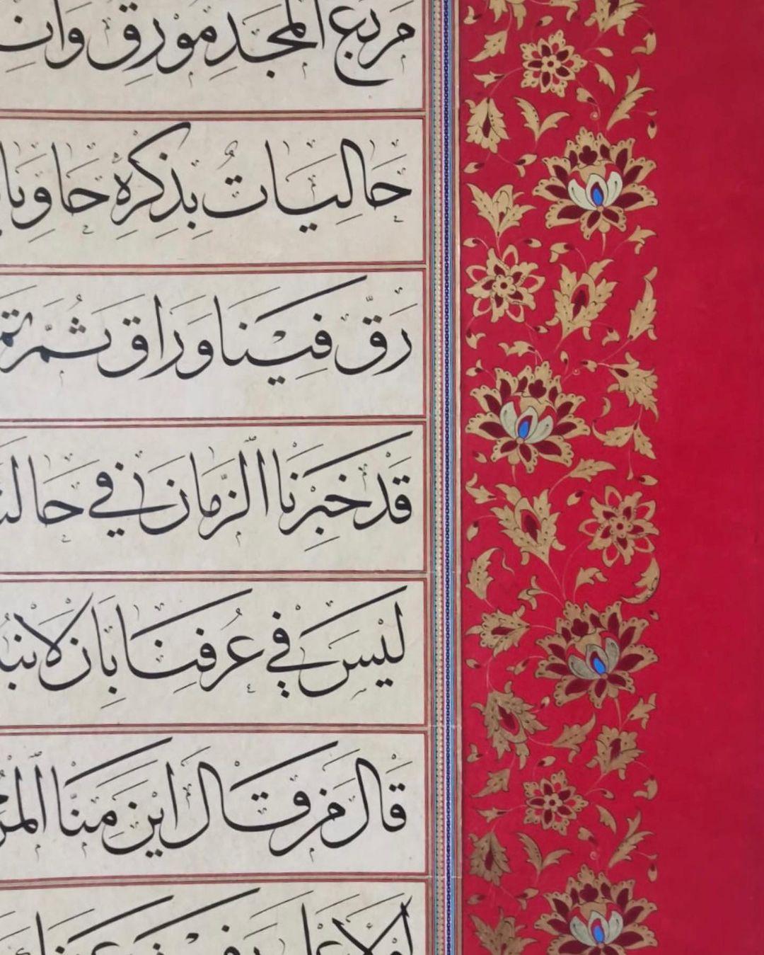 Professional Calligrapher Bijar Arbilly Calligraphy  اجزاء من عملي… قصيدة للشيخ محمد بن راشد آل مكتوم #calligraphy #kunst #art #tehra... 339 3