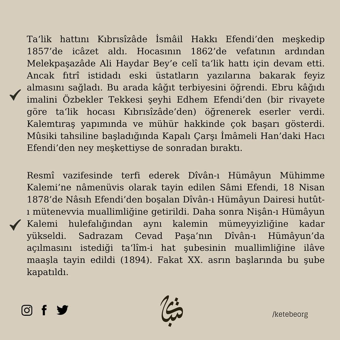 Apk Website For Arabic Calligraphy Vefatının 109. sene-i devriyesinde Hattat Sami Efendi'yi rahmet ve minnetle yâd ... 603 3