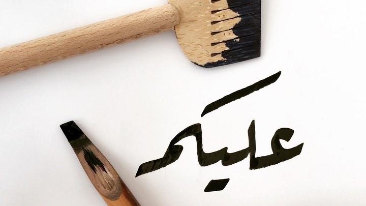 Donwload Photo #typografi #lettering #kalem #tezhip #hüsnühat #hüsnihat #kaligrafi #فن #فنون…- hattat_aa