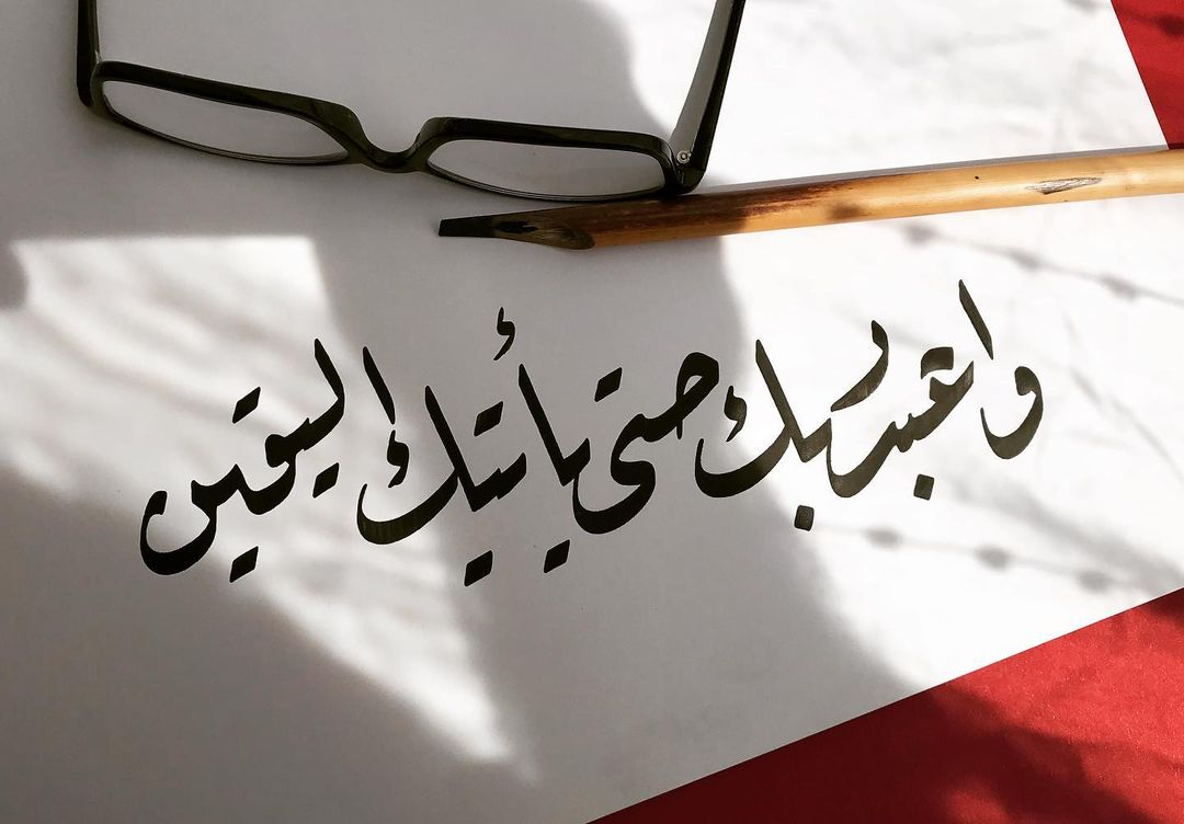 Donwload Photo Hicr-99 سورة الحجر #hüsnihat #kaligrafi #فن #فنون #خط #خطاط #الخط #الفنون #الخط...- hattat_aa 2
