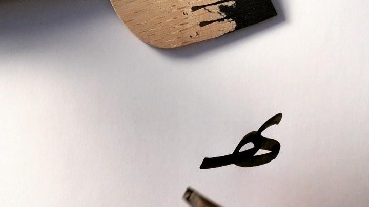 Donwload Photo #arabiccalligraphy #islamiccalligraphy #tezhip #hüsnühat #hüsnihat #kaligrafi…- hattat_aa