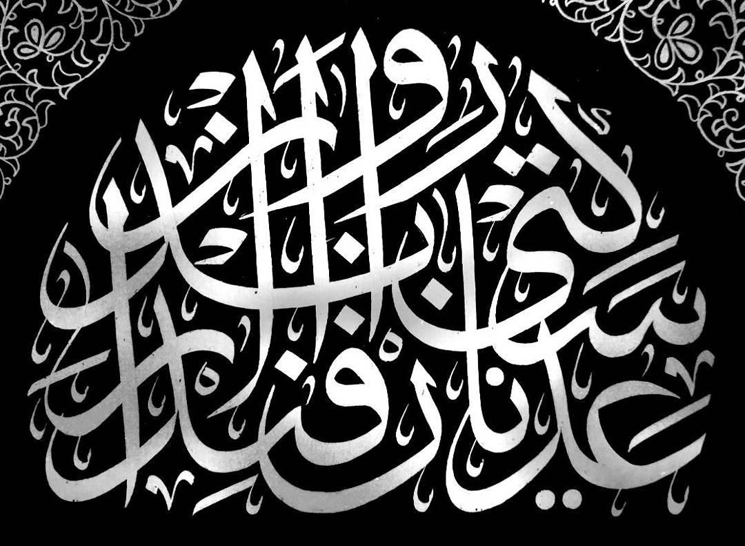 Works Calligraphy Taufik Hasibuan … 23