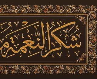 khat/hat/kat Tsulust/Thuluth Mothana Alobaydi … 131