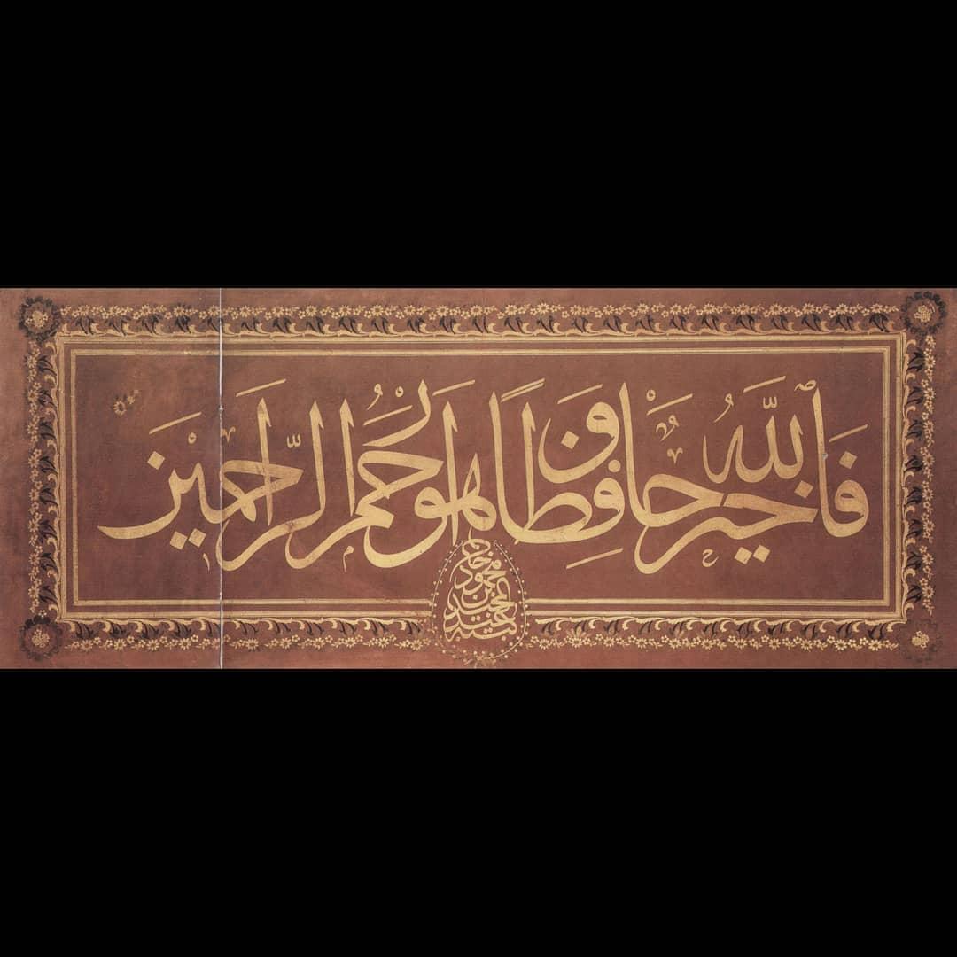 Apk Website For Arabic Calligraphy Sultan Abdülmecîd Hân'ın (v. 25 Haziran 1861) Celî Sülüs hattıyla yazmış olduğu,… 894