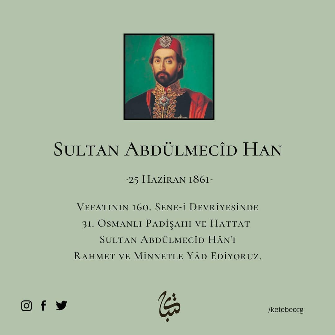 Apk Website For Arabic Calligraphy Vefatının 160. sene-i devriyesinde Osmanlı Devleti'nin 31. Padişahı ve Hattat Su… 213
