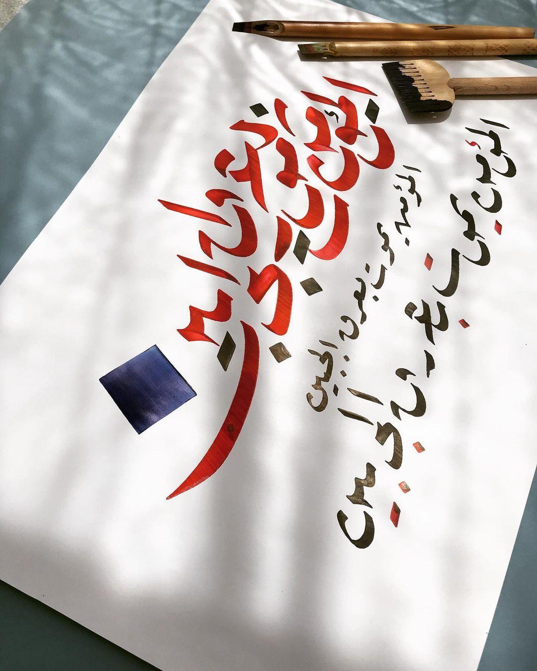 Donwload Photo المؤمن يموت بعرق الجبين #typografi #lettering #hüsnihat #kaligrafi #فن #فنون #خ...- hattat_aa 1