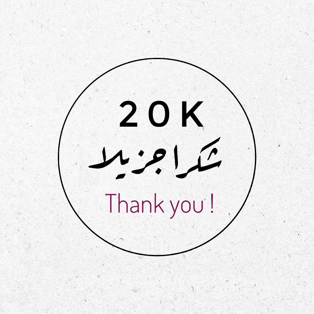 Donwload Photo #20k #arabiccalligraphy #islamiccalligraphy #tezhip #hüsnühat #hüsnihat #kali...- hattat_aa 1