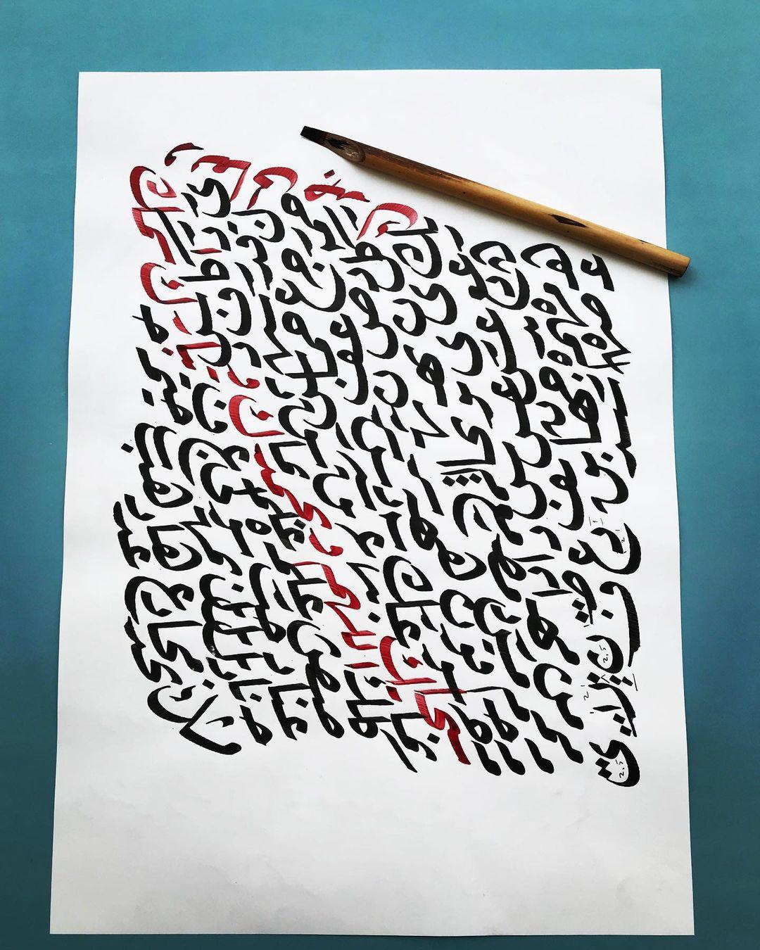 Donwload Photo Mashq #mashq #مشق #exercise #arabiccalligraphy #islamiccalligraphy #tezhip #hüs...- hattat_aa 1