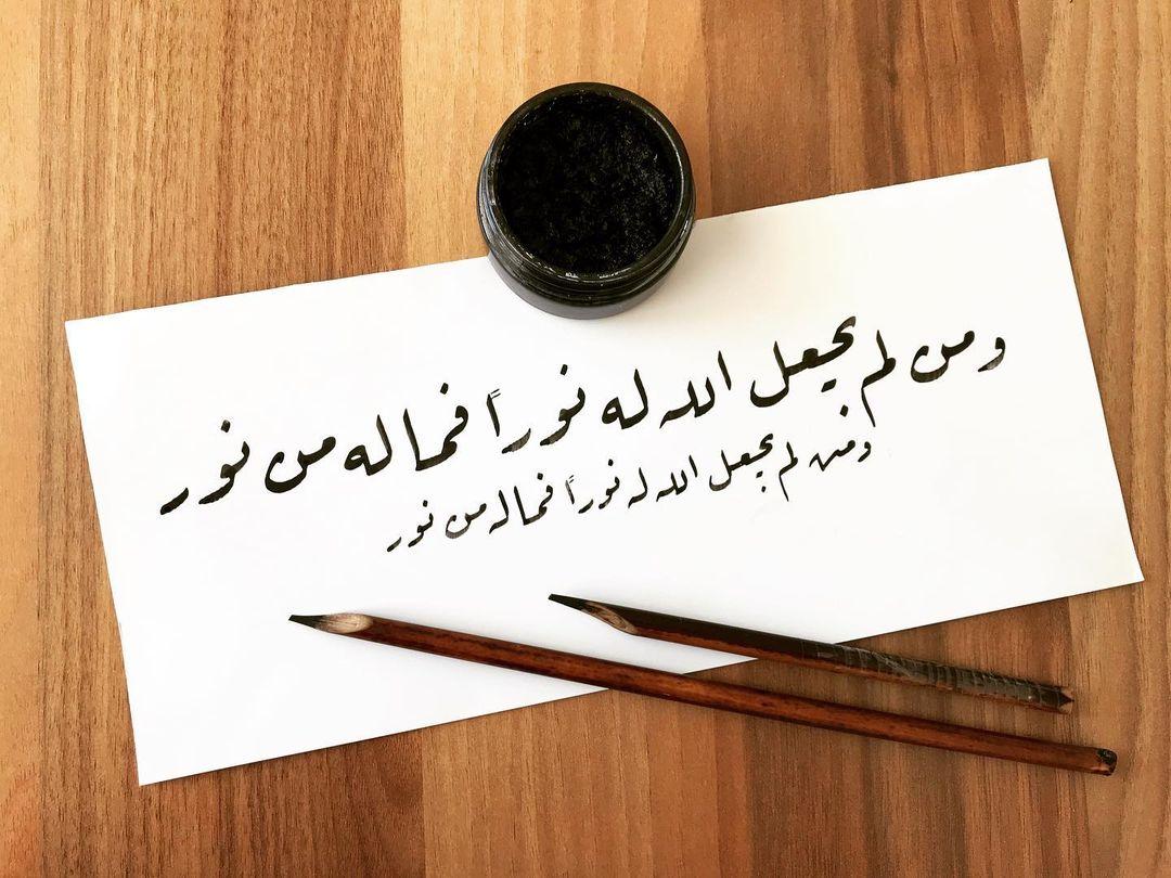 Donwload Photo Nur 40 سورةالنور #arabiccalligraphy #islamiccalligraphy #tezhip #hüsnühat #hü…- hattat_aa