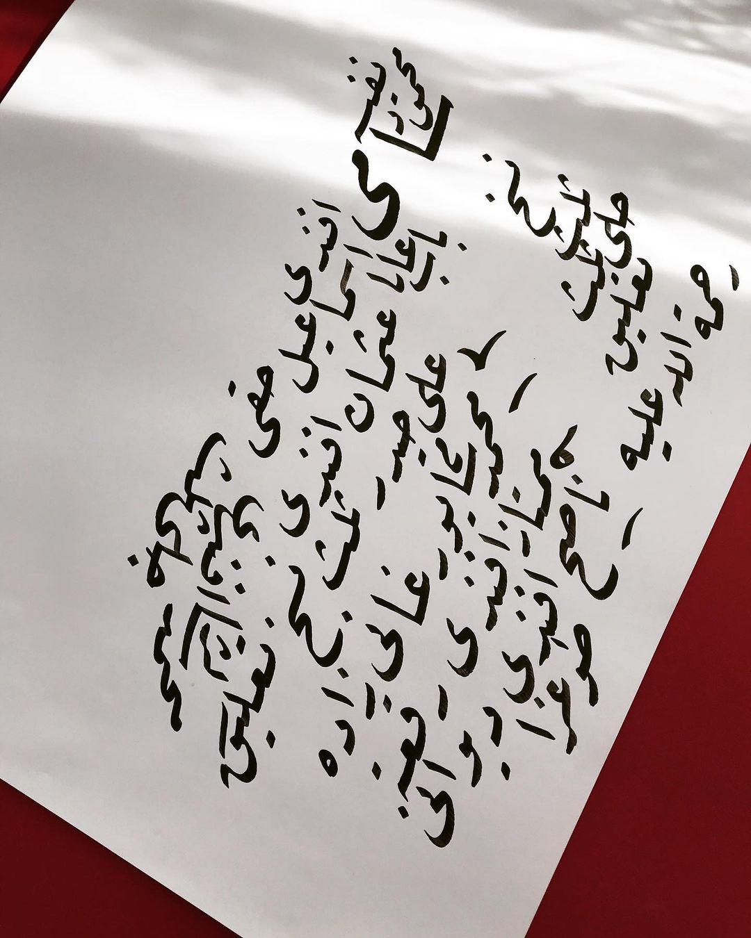 Donwload Photo Sami Efendi (1838-1912) #samiefendi #arabiccalligraphy #islamiccalligraphy #tezh…- hattat_aa
