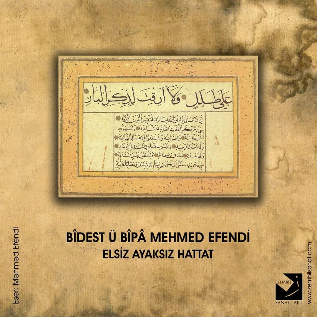 Donwload Photo Vekâyinâme-i Abdi Paşa isimli eserden 14 Kasım 1671'de gerçekleşmiş bir olayı di...- Zembil Sanat 1