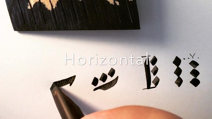 Donwload Photo Vertical – Horizontal measure #exercise #arabiccalligraphy #islamiccalligraphy #…- hattat_aa
