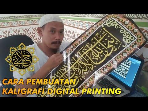 Download Video KALIGRAFI DIGITAL PRINTING