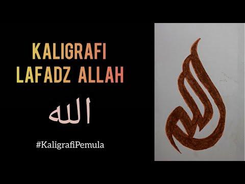 Download Video Kaligrafi Allah Belajar menggambar kaligrafi arab lafadz Allah untuk pemula #kaligrafiAllah