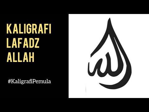 Download Video Kaligrafi Arab terindah lafazh Allah untuk pemula|| Drawing arabic calligraphy #kaligrafiAllah