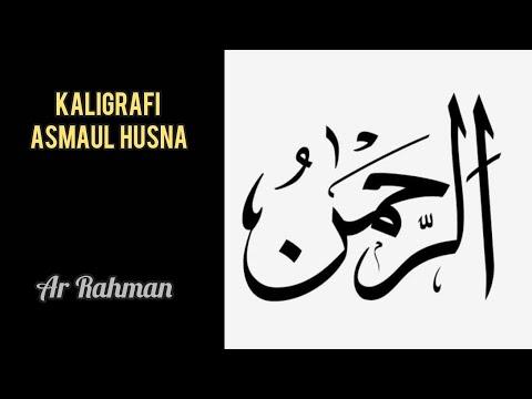 Download Video Kaligrafi asmaul husna|| Menulis kaligrafi Ar Rahman untuk pemula dengan spidol| Arabic calligraphy