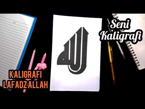 Download Video Menggambar kaligrafi lafadz Allah dengan spidol pemula| Drawing calligraphy arabic Allah with marker
