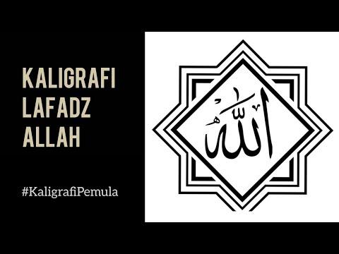 Download Video Menggambar kaligrafi lafazh Allah untuk pemula|| Drawing arabic calligraphy Allah #kaligrafiAllah