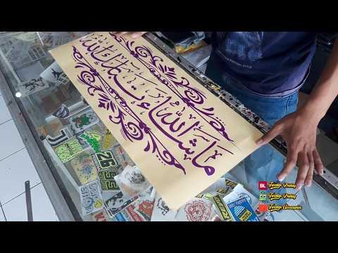 Download Video STIKER MOBIL KALIGRAFI MASYA ALLAH