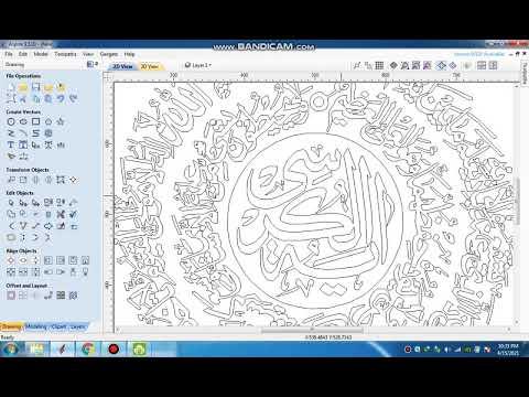 Download Video belajar vevtric aspire kaligrafi