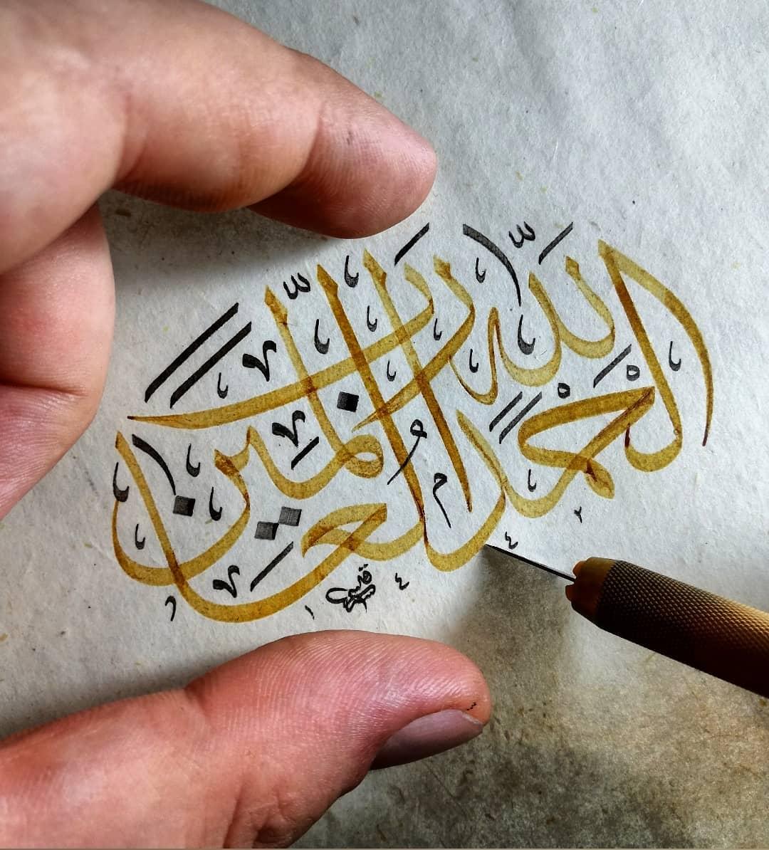 Hattat Kasım Kara قاسم قاره  Küçük istif serisi 1. 2mm. Hamd, âlemlerin Rabbi Olan Allah'a mahsustur. Praise … 1273