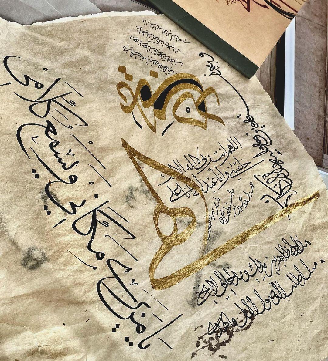 Karya Kaligrafi الهي……- jasssim Meraj