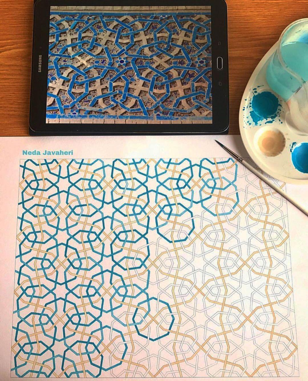 Karya Kaligrafi  تویی که روی برگه ی سفید دراز می کشی و روی کتاب هایم می خوابی و یادداشت هایم و د…- Ne Javaher