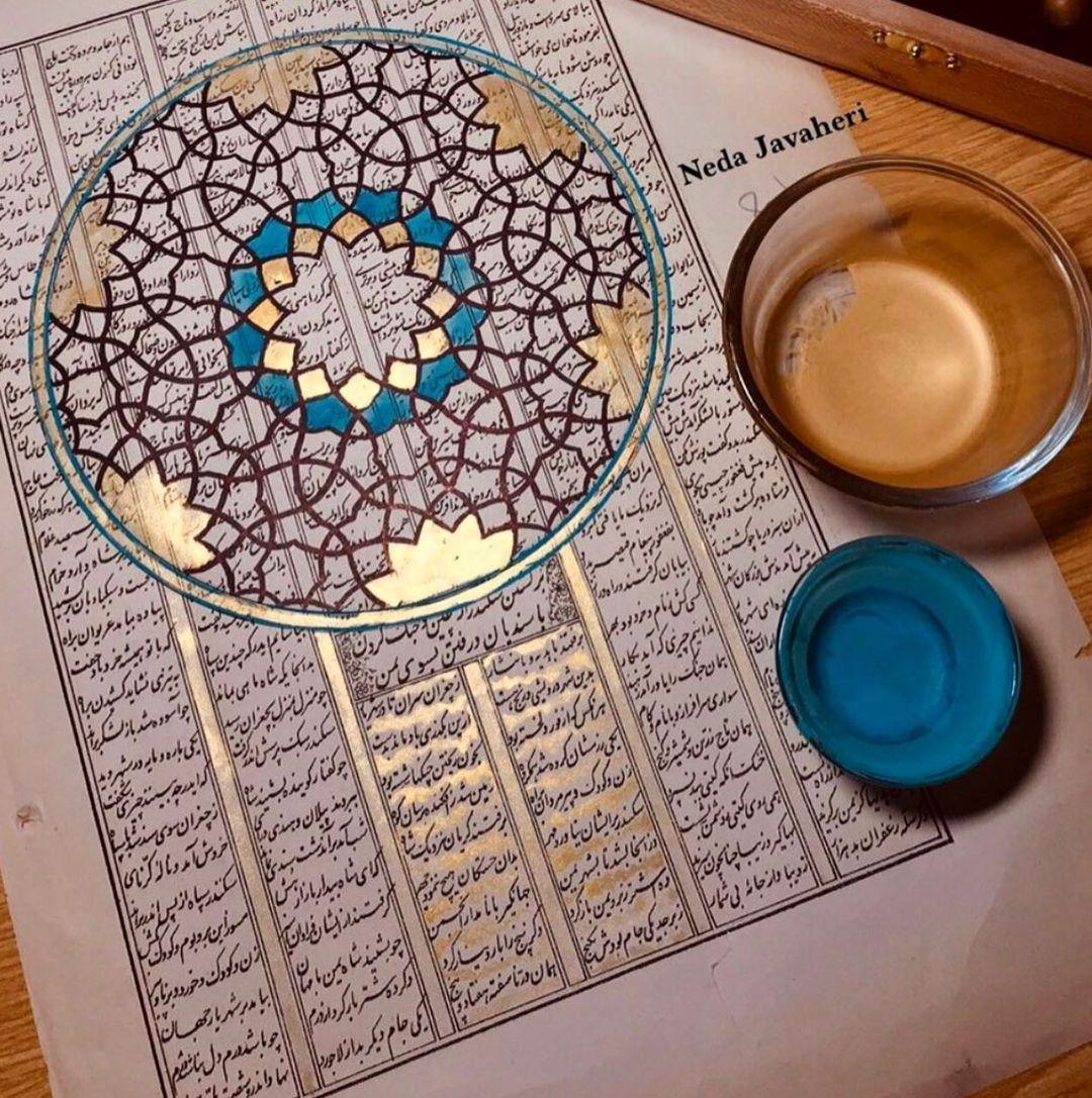 Karya Kaligrafi یک اجرای قدیمی روی کاغذ چاپ سنگی… موسیقی بخاطر عجین بودنش با زندگی ما آدمها، ت…- Ne Javaher