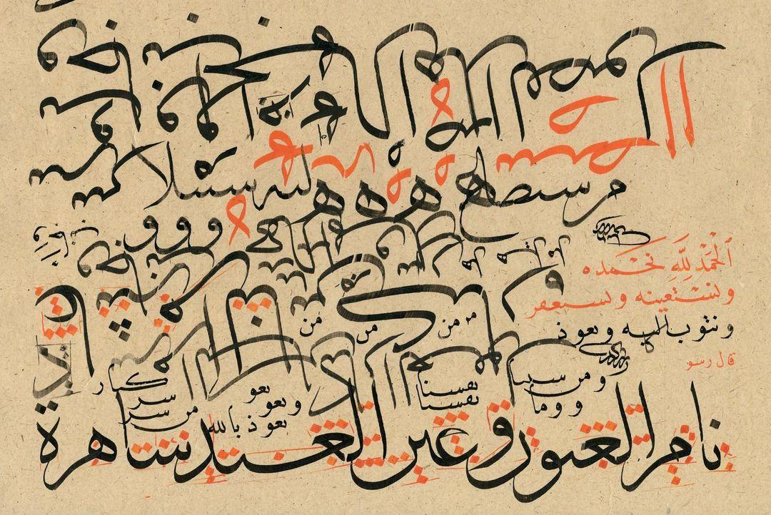 Professional Calligrapher Bijar Arbilly Calligraphy  حبي للعظيم شوقي افندي #calligraphy #kunst #art #tehran #istanbul #arabic #london… 373