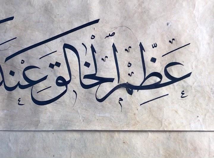 Professional Calligrapher Bijar Arbilly Calligraphy  من كلام امير المؤمنين علي بن الي طالب.. #calligraphy #kunst #art #tehran #istanb... 544 1