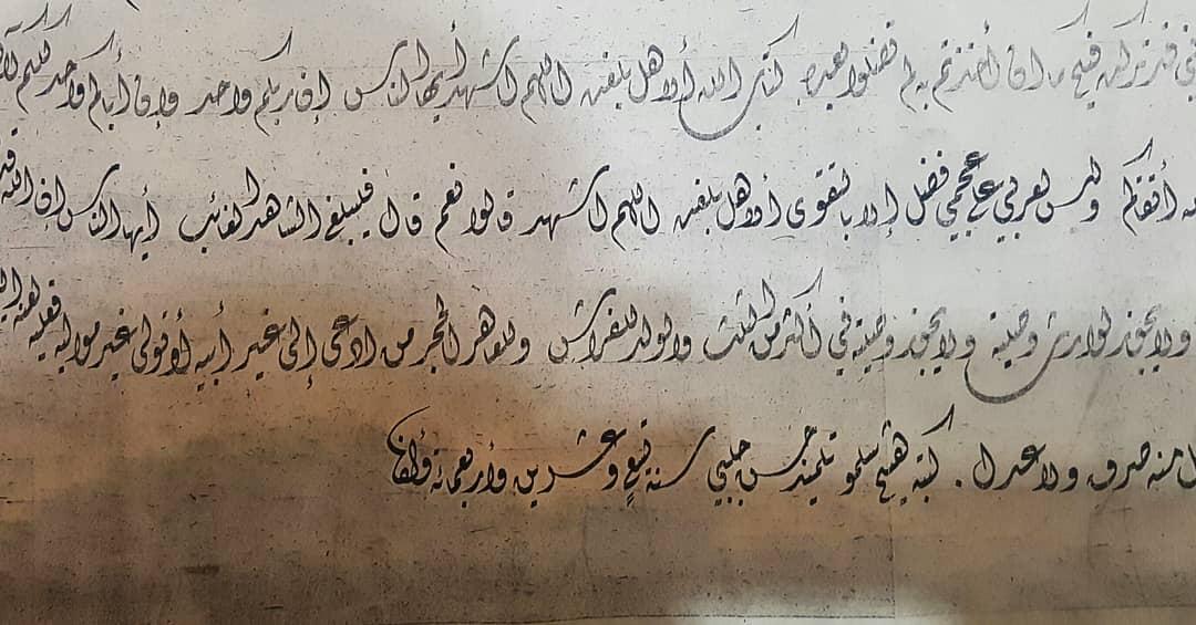 Works Calligraphy Haythamsalmo من الارشيف قبل 12سنة… 147
