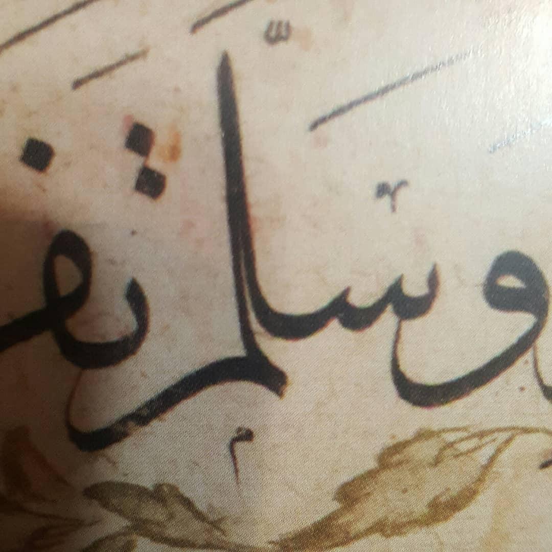 Works Calligraphy Haythamsalmo ... 145 1