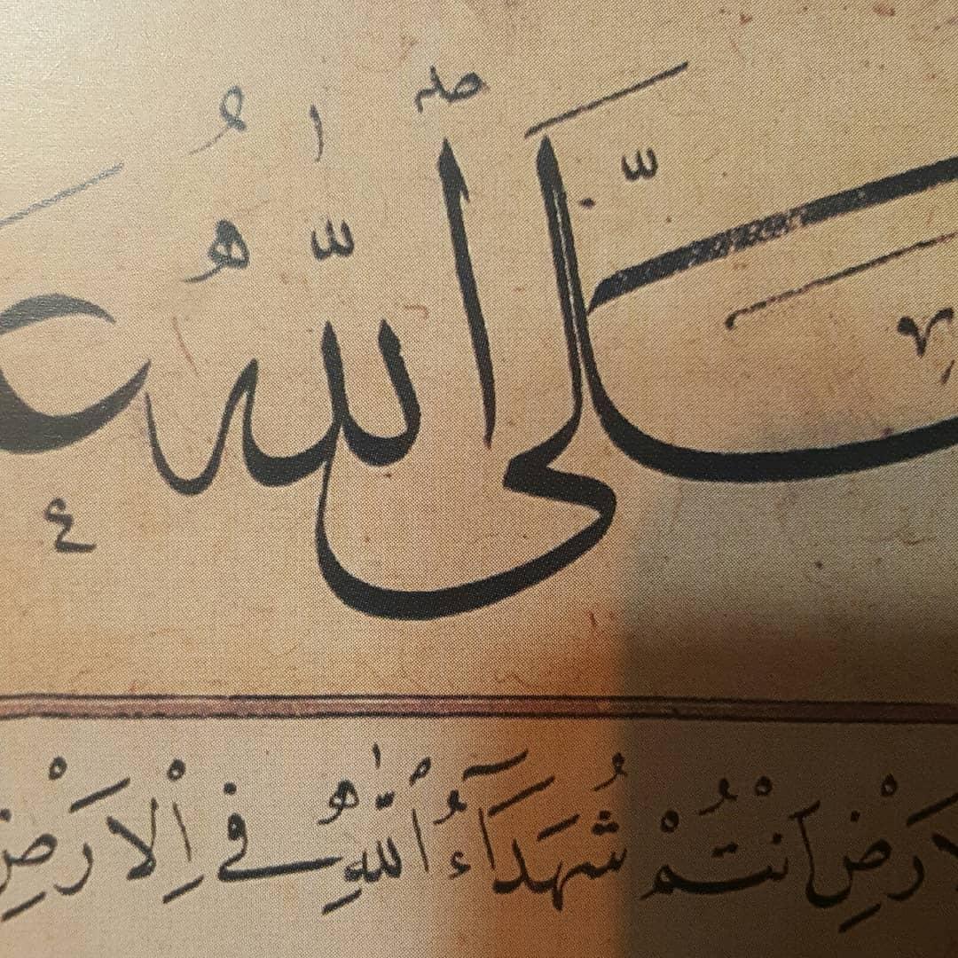 Works Calligraphy Haythamsalmo ... 147 1