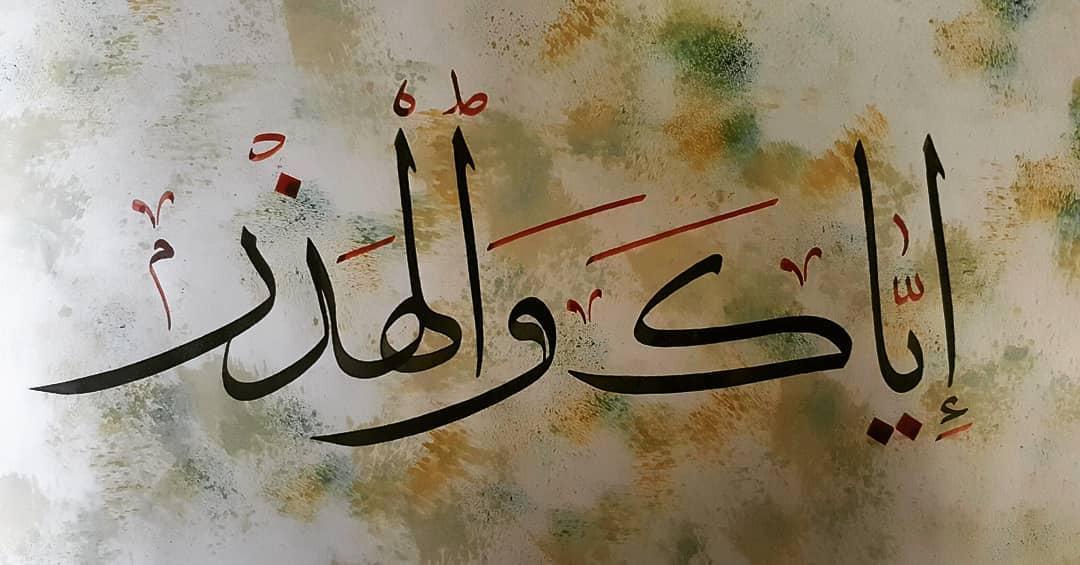 Works Calligraphy Haythamsalmo … 258