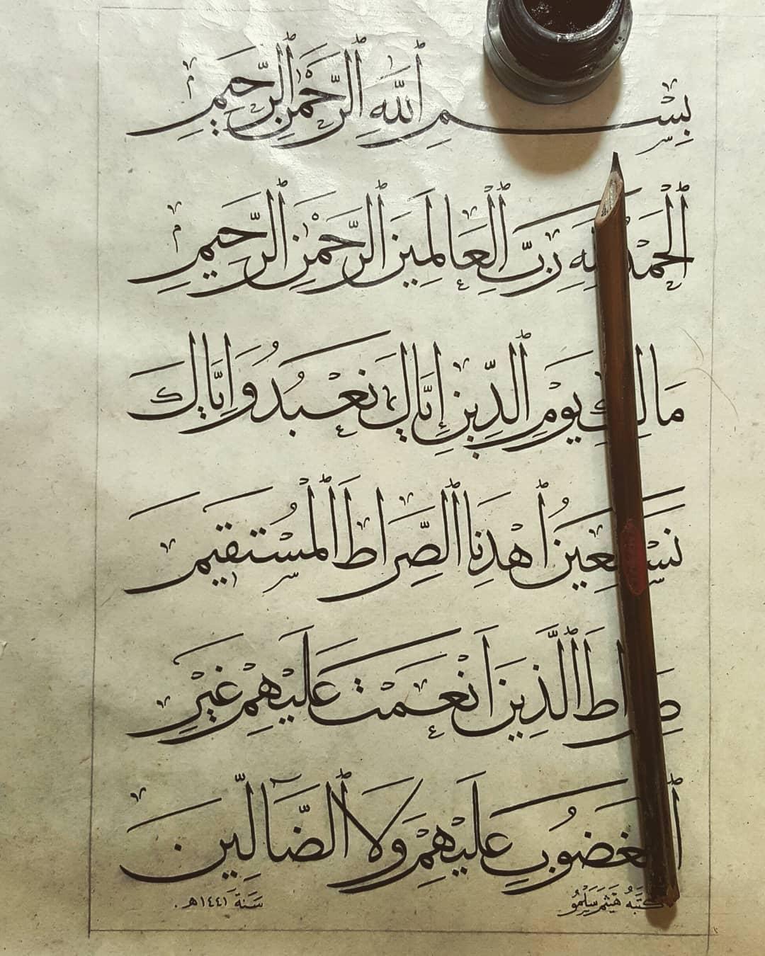 Works Calligraphy Haythamsalmo ... 273 1