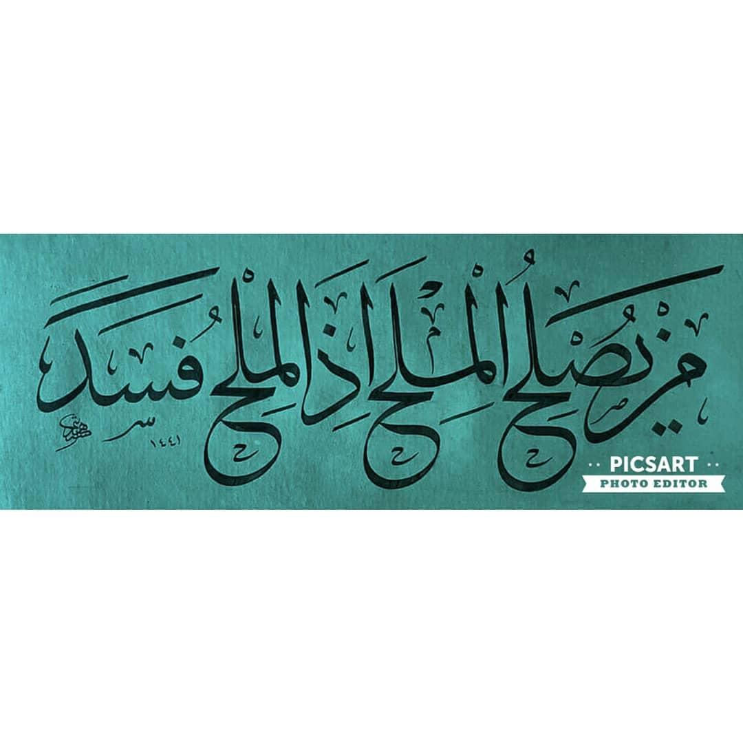 Works Calligraphy Haythamsalmo ... 299 1