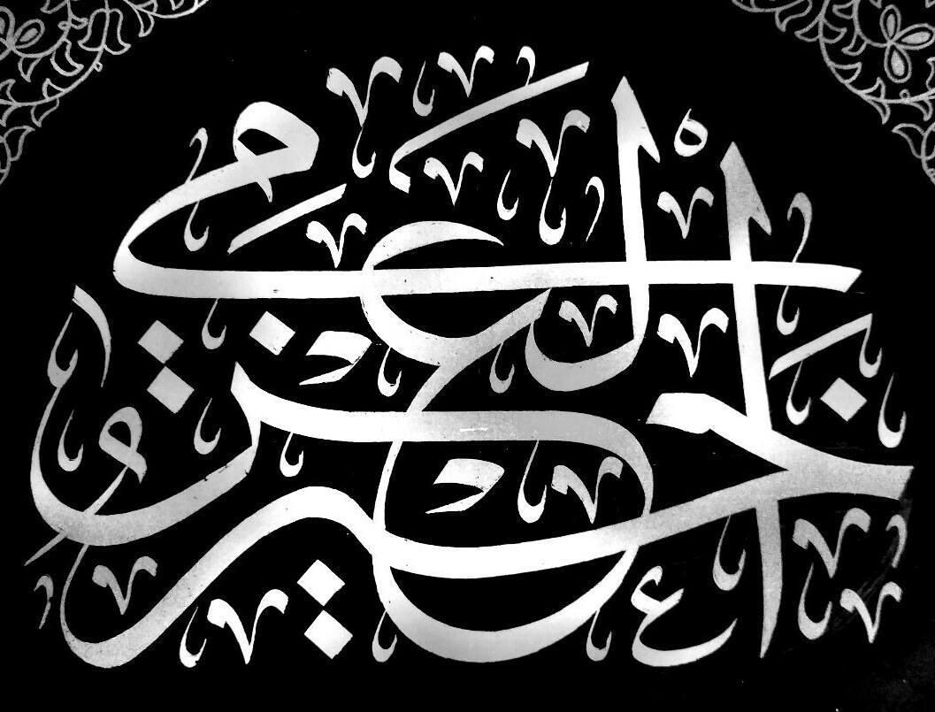 Works Calligraphy Taufik Hasibuan خير العزمي…… 33