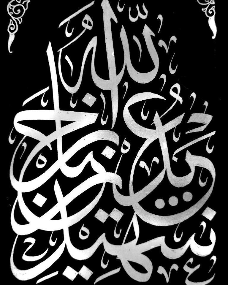 Works Calligraphy Taufik Hasibuan شهيدين عبد الله حنان… 24