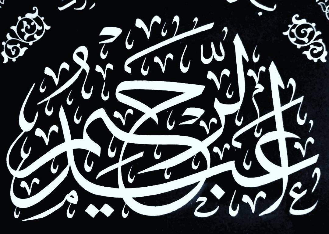 Works Calligraphy Taufik Hasibuan عبدالرحيم........ 19 1