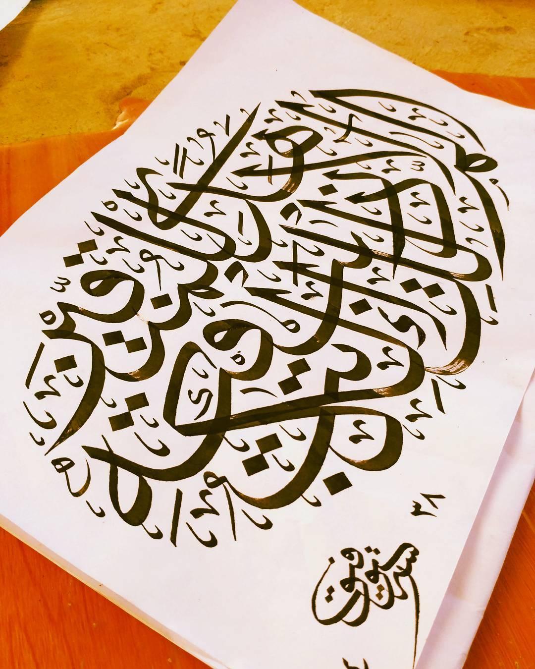 Works Calligraphy Taufik Hasibuan لوحتي......... 52 1