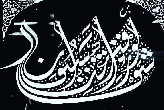 Works Calligraphy Taufik Hasibuan ... 15 1